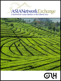 ASIANetwork Exchange
